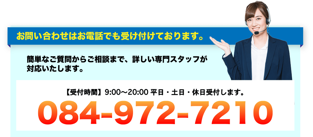 084-972-7210